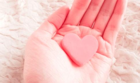 恋愛占い♡辛い恋愛からあなたが抜け出す方法とは?