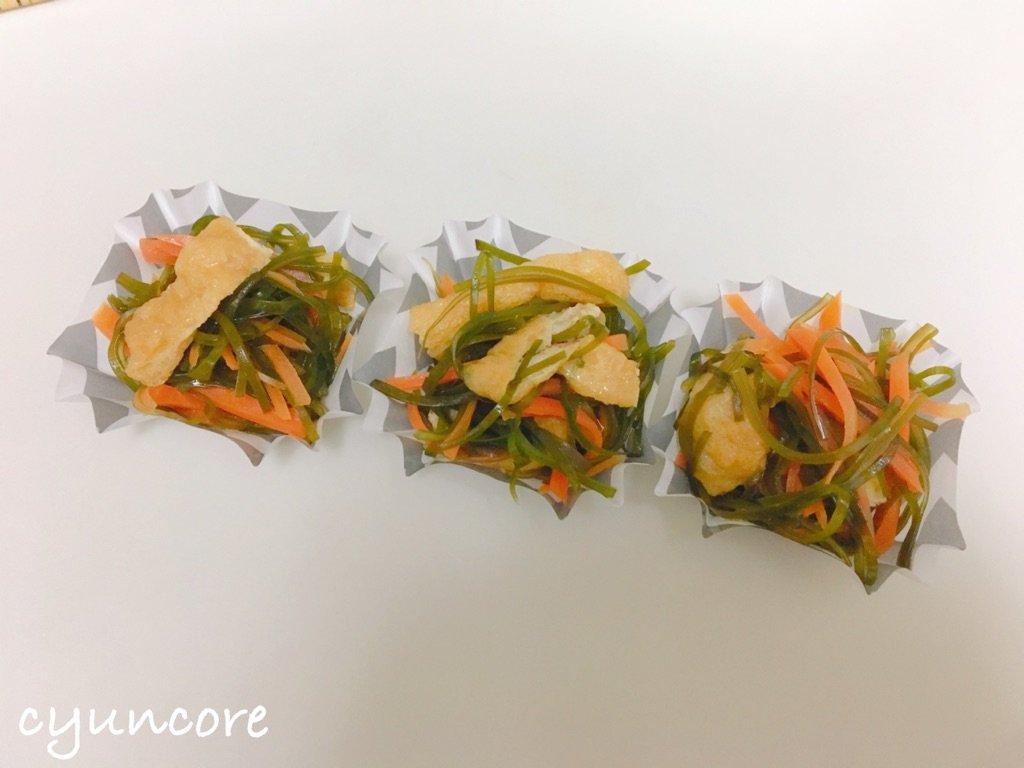 単身赴任におすすめの冷凍おかず②切り昆布と薄揚げの煮物