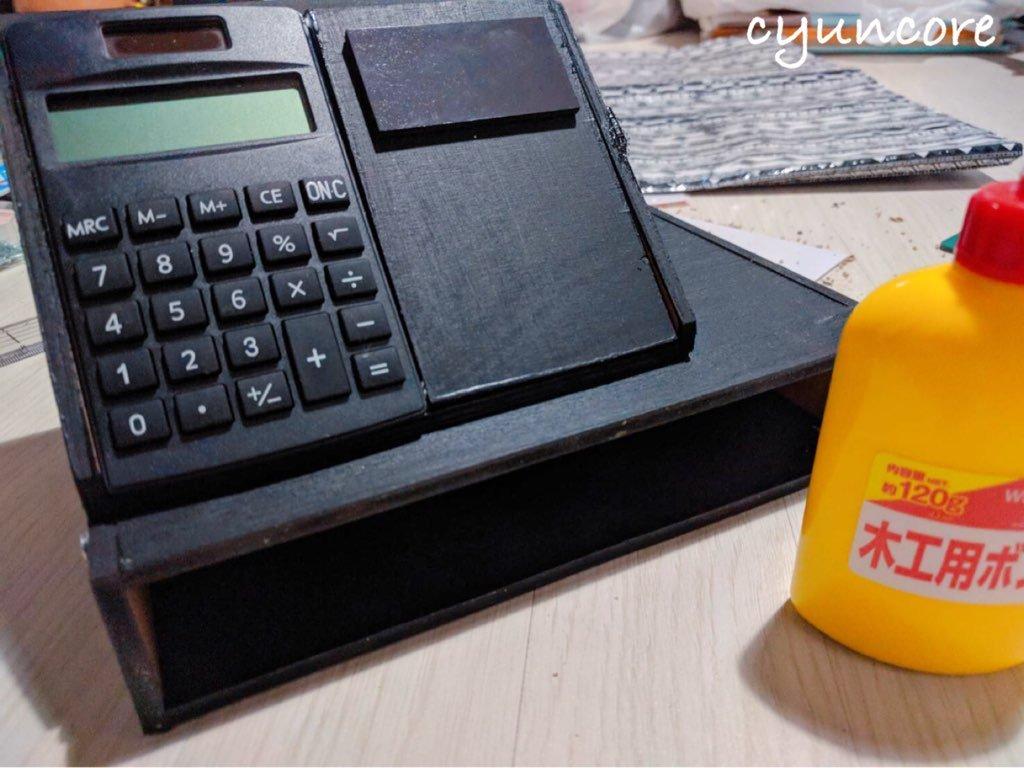 100均セリアの材料でままごとレジスターをDIY⑨入出金機とお金を入れる引き出しを組み合わせる
