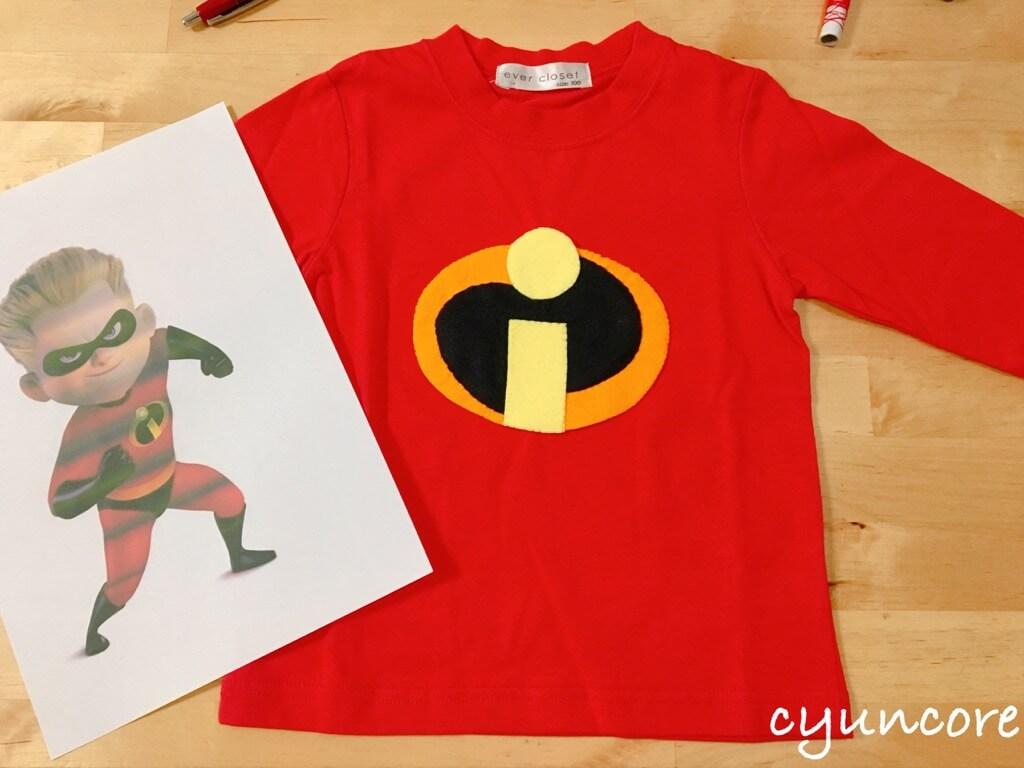 2018年ハロウィンはインクレディブル・ファミリーのコスプレを手作り①Tシャツのロゴを作る