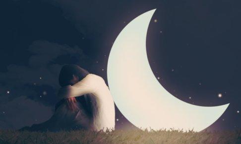 月占い♡バースデームーンから分かる恋愛傾向とは