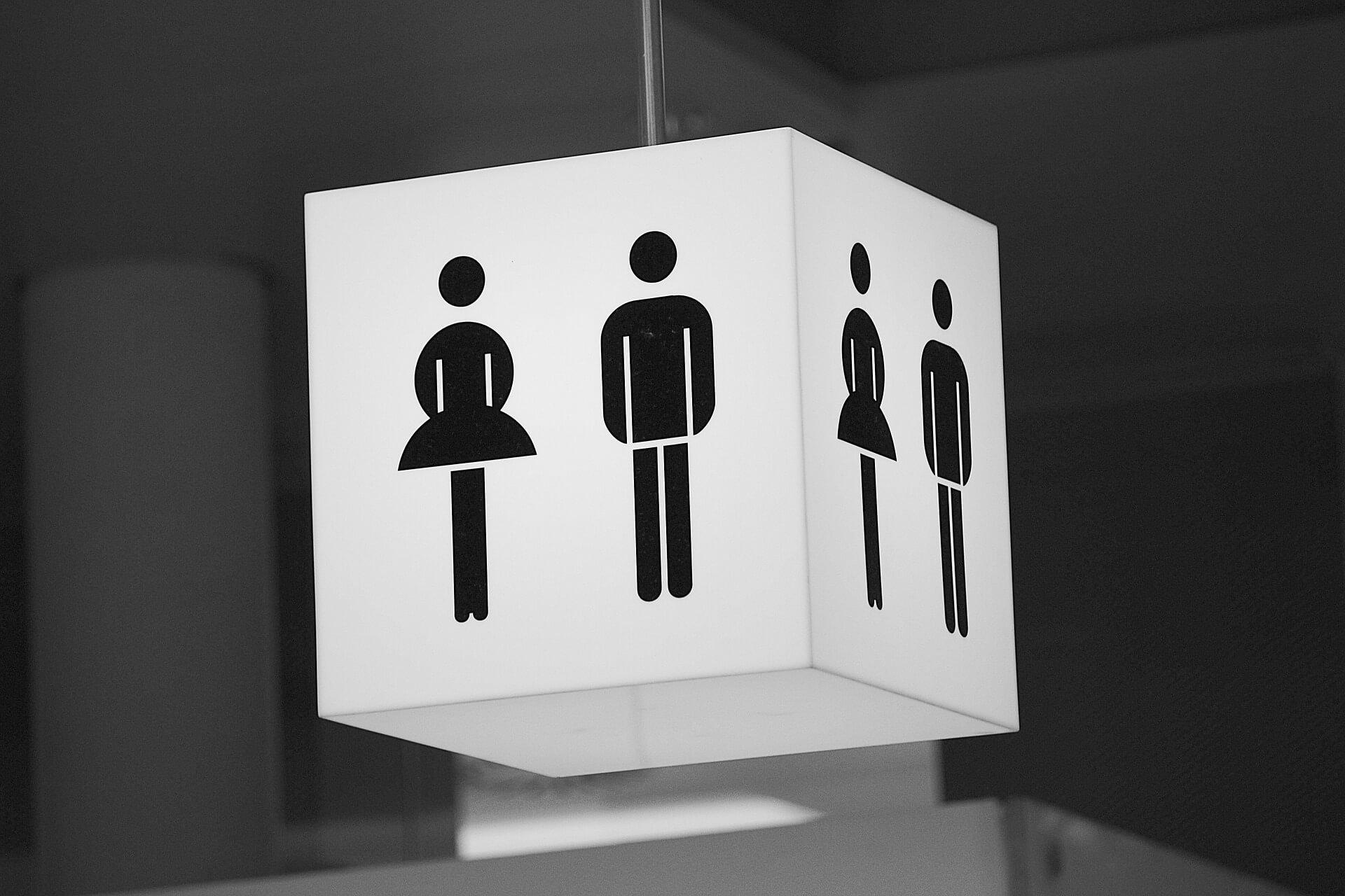 幼稚園入園までにトイトレが間に合わない!幼稚園のトイレはどうする?