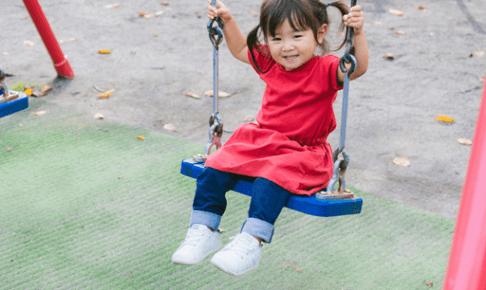 一人っ子の性格は大人になっても変わらない?一人っ子の性格や特徴