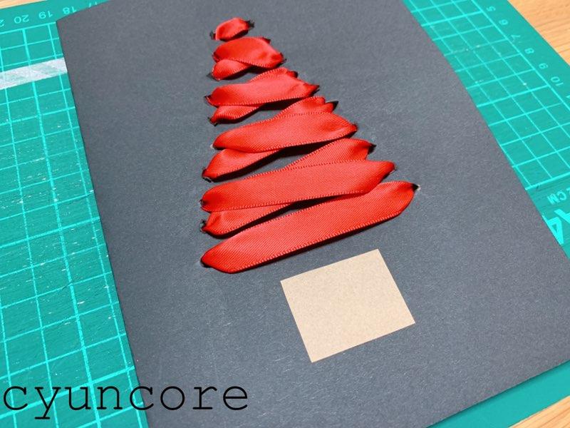クリスマスカードの作り方③装飾する