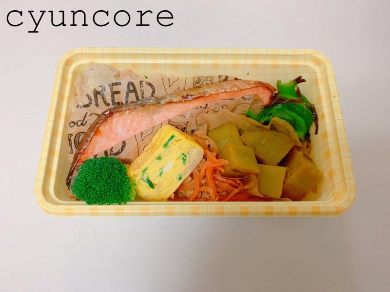 単身赴任の夫へ送るお弁当⑤鮭のみりん焼き弁当