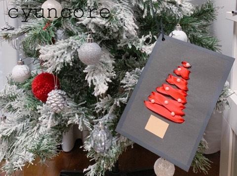【サンタさんに手紙を書こう!】クリスマスカードも可愛く飾り付け☆