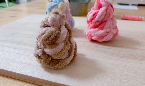 ボンドがあればできる【毛糸で簡単】おままごとのソフトクリームを手作り