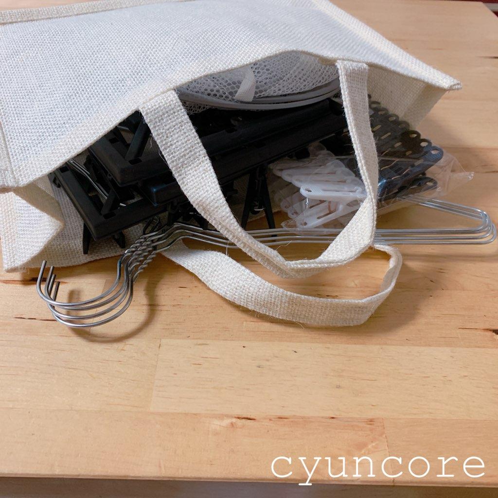 【100均セリア】洗濯用品の収納袋-2