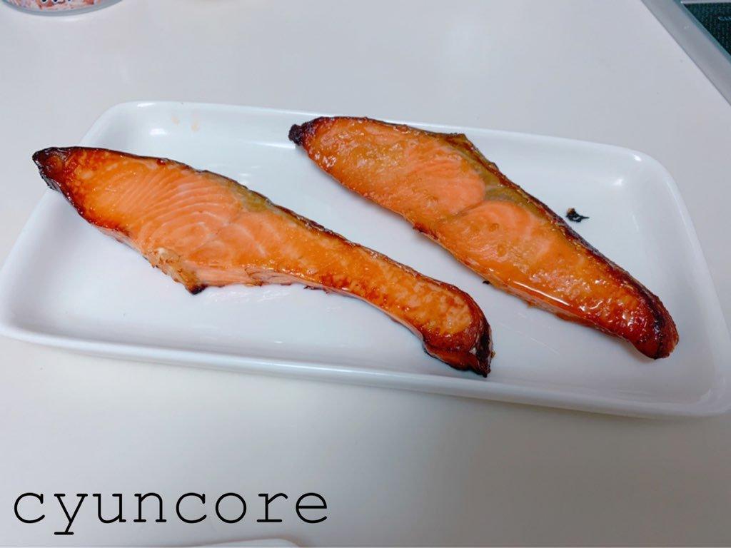 単身赴任におすすめの冷凍おかず⑦鮭の西京焼き・みりん焼き