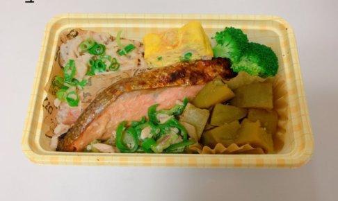 単身赴任の夫へ送る冷凍おかず<第4弾>おかずだけのお弁当作りに挑戦!
