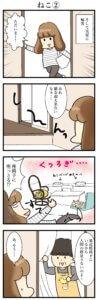 第67話 (1)