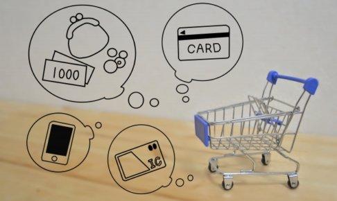 ポイ活・アプリで稼ごう!1ヶ月で6,237円の収入をゲット!ポイントカードとフリマアプリ活用法