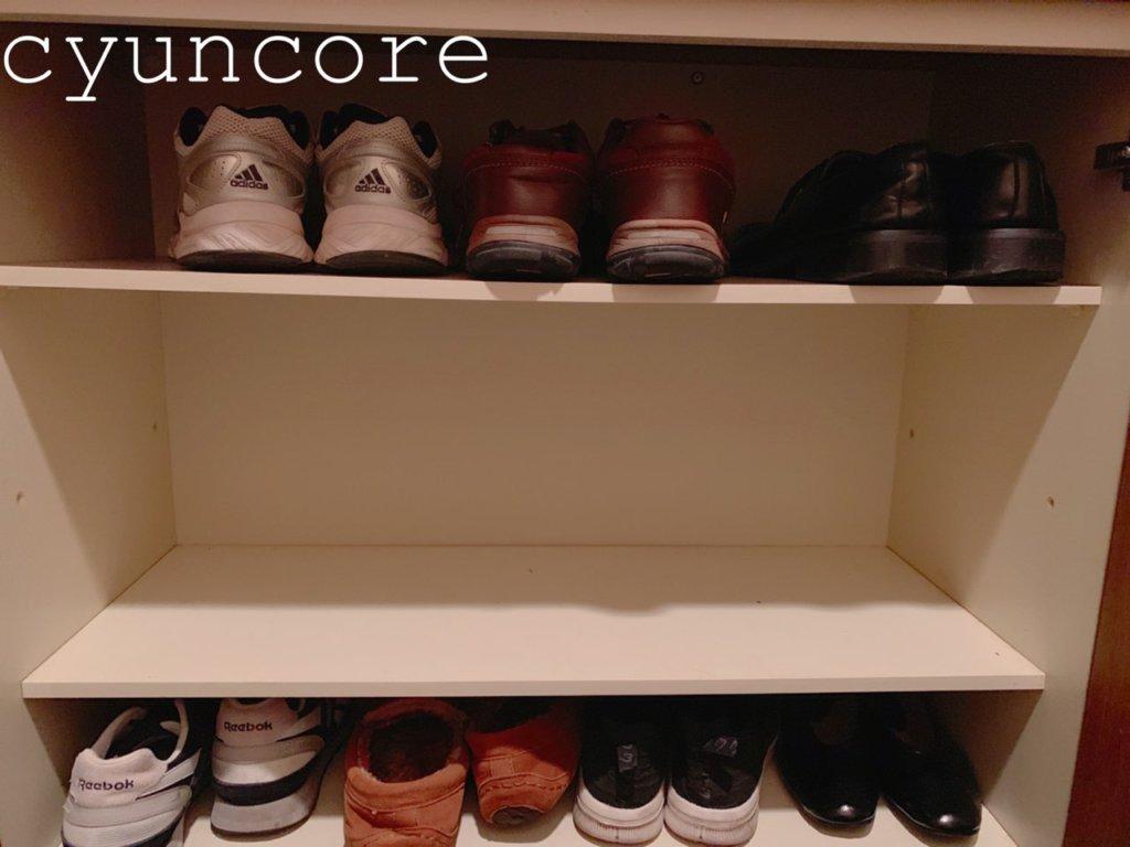 まずは靴箱の中板を取り外しましょう!