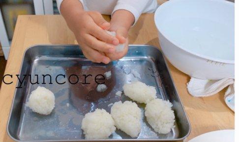 きりたんぽとそっくり!東北秋田の家庭料理「だまこ汁」作りを息子がお手伝いしました♪