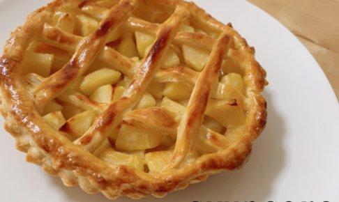 雨の日や暑い日のおうち遊びにも(4)パイシートで簡単!3歳児と作るアップルパイ
