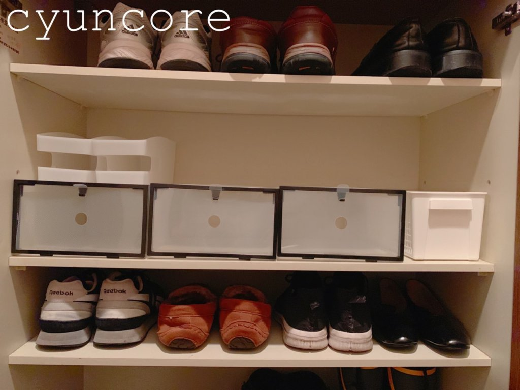 超便利!100均セリアの「Shoe UP」を並べる