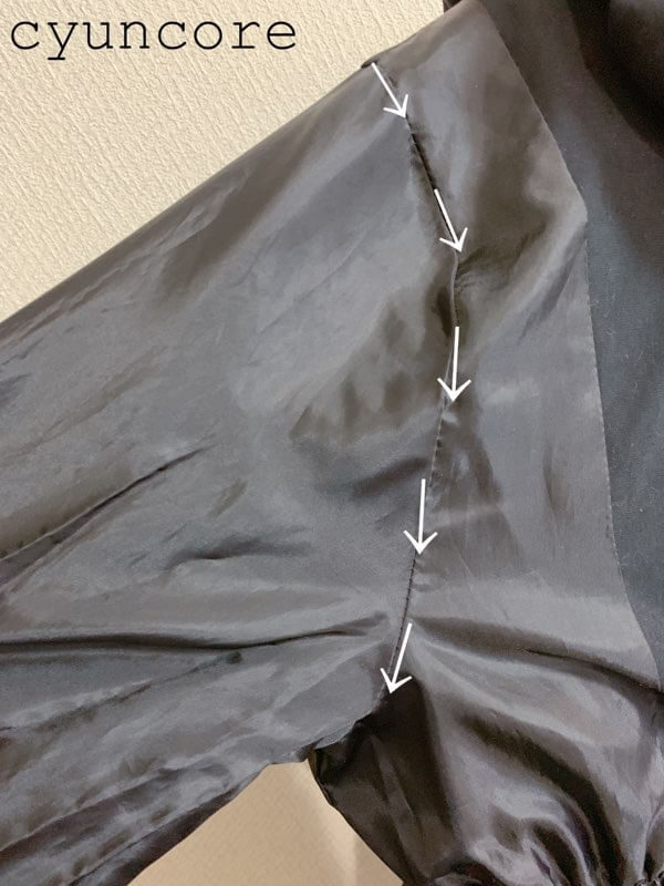 自転車用防寒カバーの作り方①不要な部分を取り除く-2