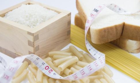 炭水化物抜きダイエットの効果的なメニューとは?短期間で結果が出る?