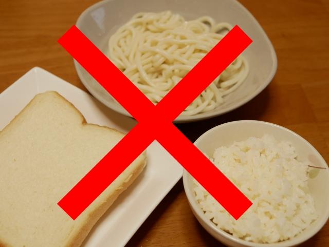 炭水化物抜きダイエットのルールを紹介!