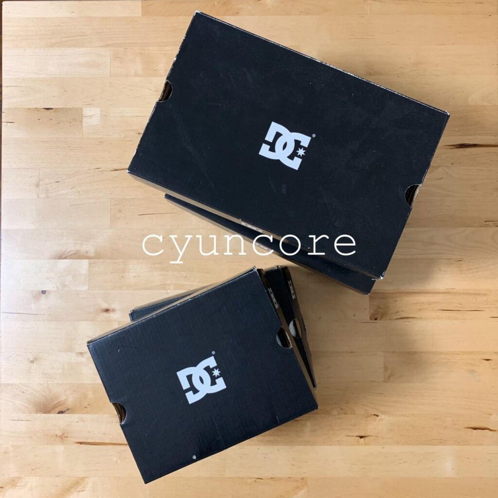 収納に活用する靴の空き箱はこちら-2