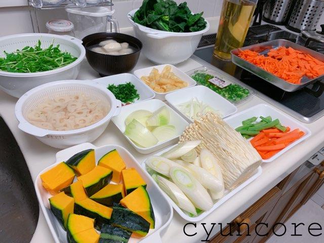 まずは野菜の下準備からスタート!