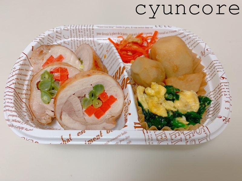 単身赴任の夫へ送る冷凍弁当③鶏もも肉の野菜巻き弁当-2