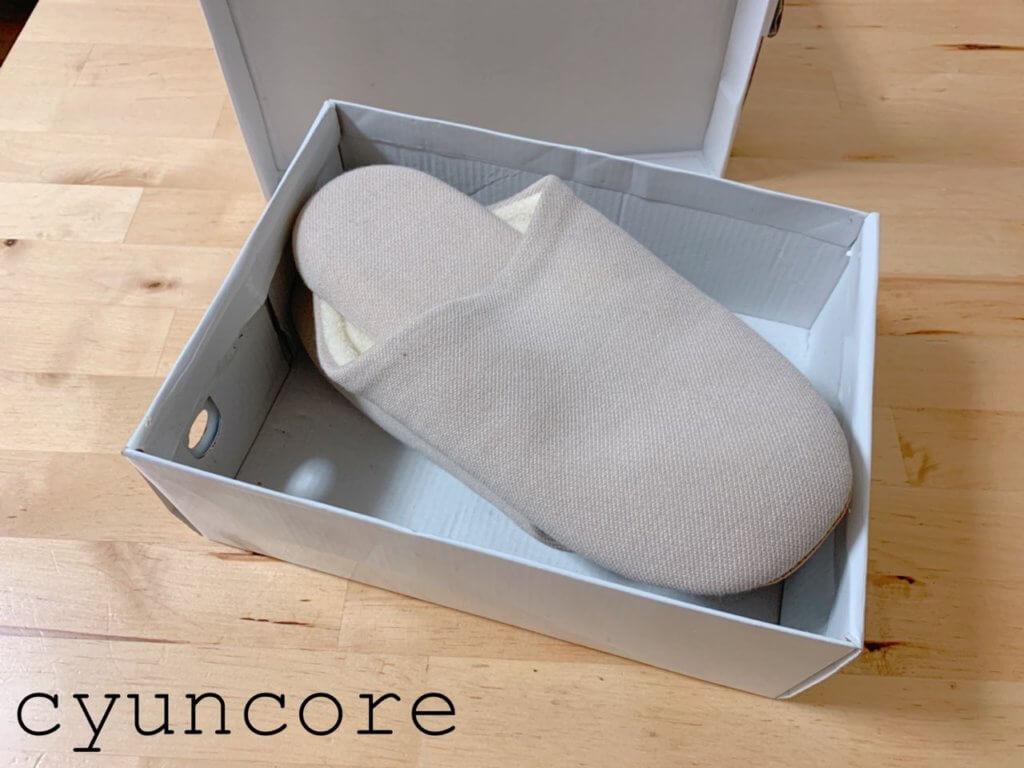 靴の空き箱の収納アイデア②来客用・替え用のスリッパを収納