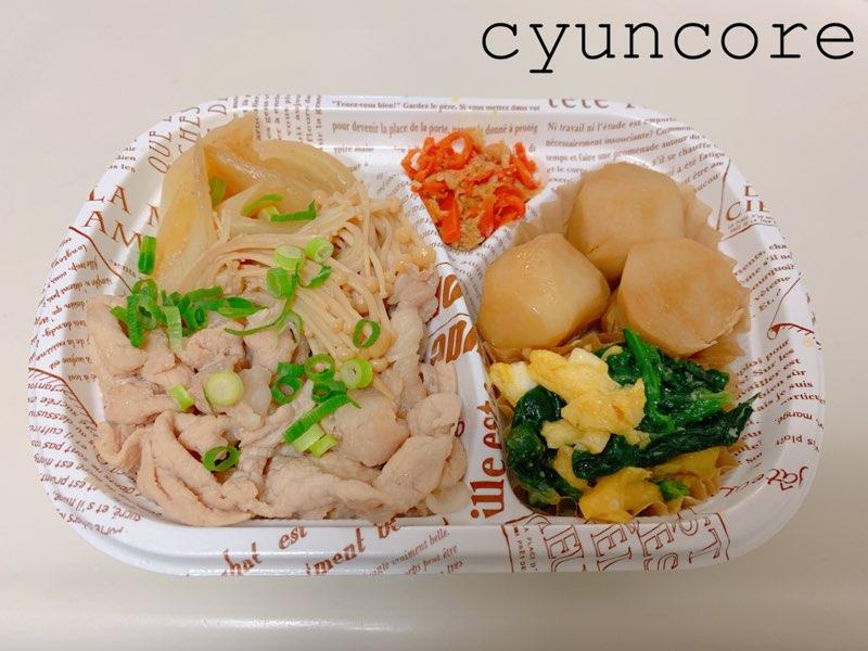 単身赴任の夫へ送る冷凍弁当①豚肉のすき煮風弁当-2