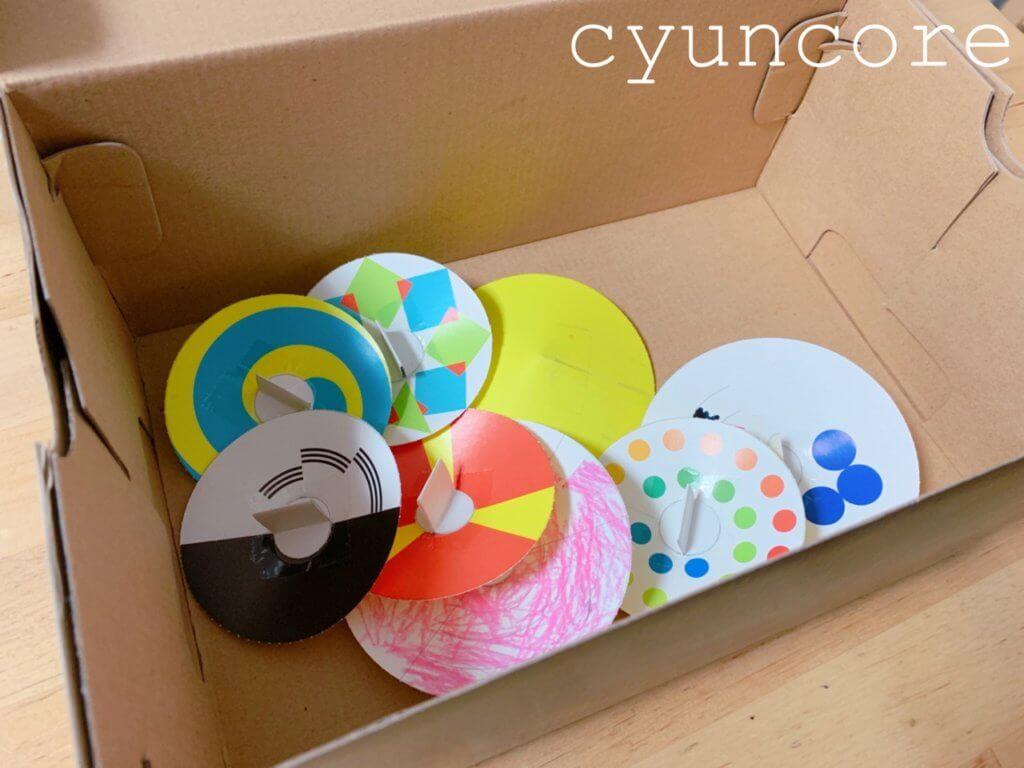 靴の空き箱の収納アイデア⑥息子の付録おもちゃを一時収納