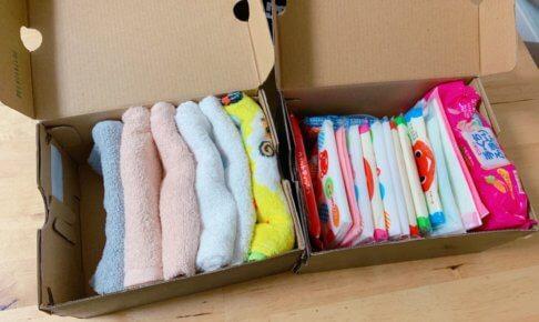 【靴の空き箱を賢く活用!】収納に困るアイテムをおしゃれに片付けるアイデア6選!