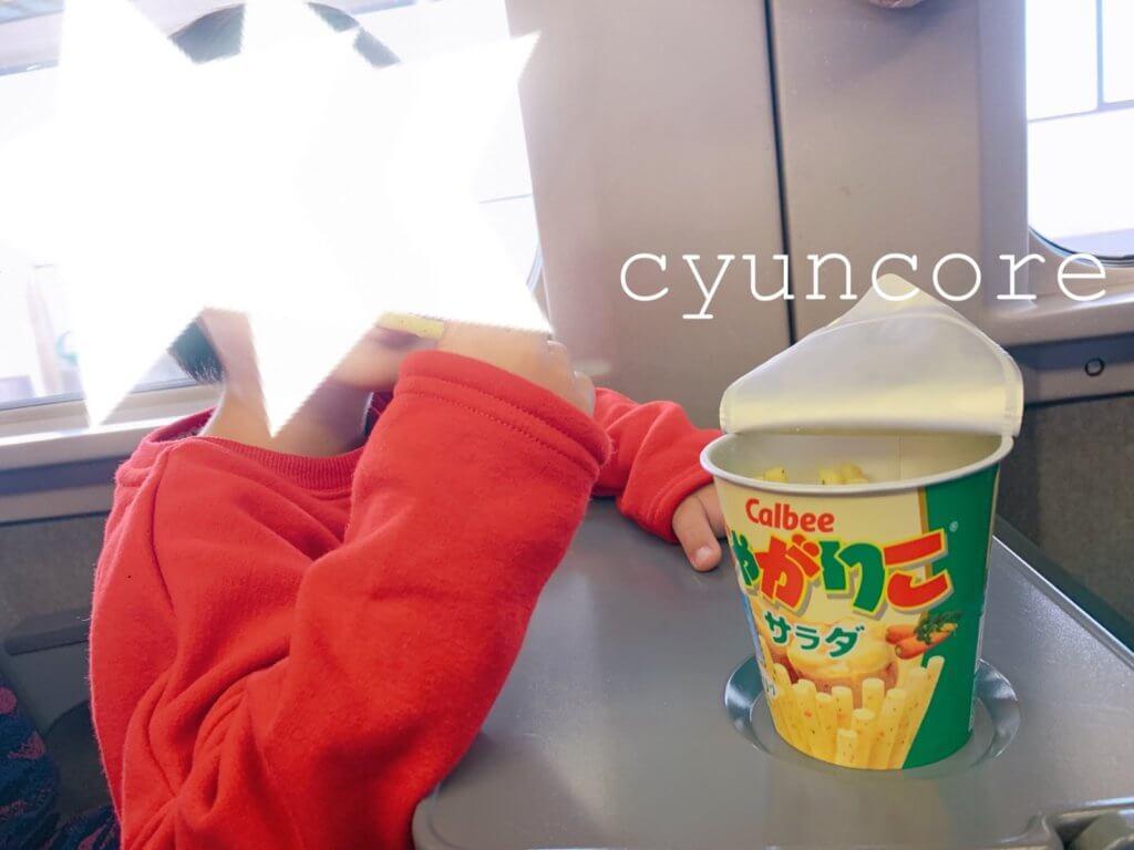 電車内の暇つぶし方法①【9:30】おやつタイム♪