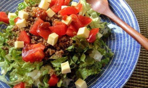 タコライスのカロリーはどのくらい?タコライスやタコミートのカロリーやおすすめの食べ方をご紹介!