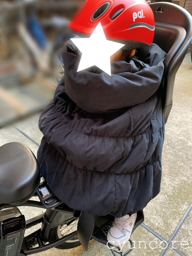自転車用防寒カバーの作り方③裏返したら完成!-3