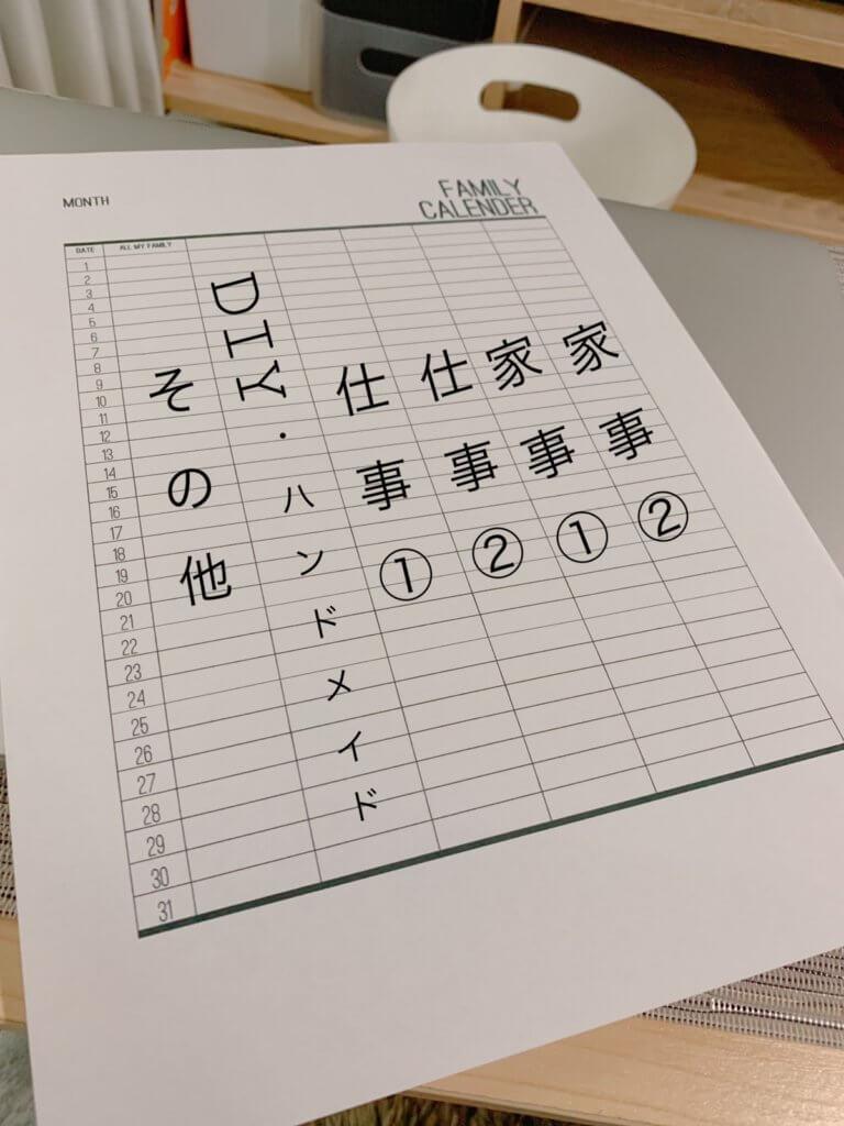 専業主婦が朝活をするメリット5選!-2