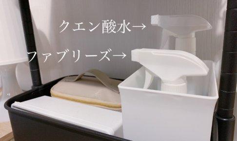 【びしょ濡れの敷布団に呆然!】子供のおねしょに対応するテクニック5つ
