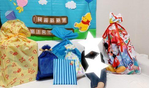 4歳の誕生日は100均のフェルトで飾り付け!プーさんの壁飾りを手作り♪