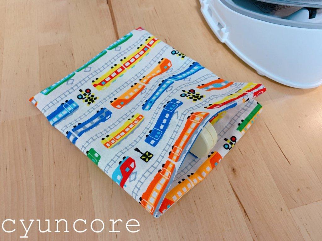 コップ袋の作り方②生地を中表に折って縫い合わせる-2