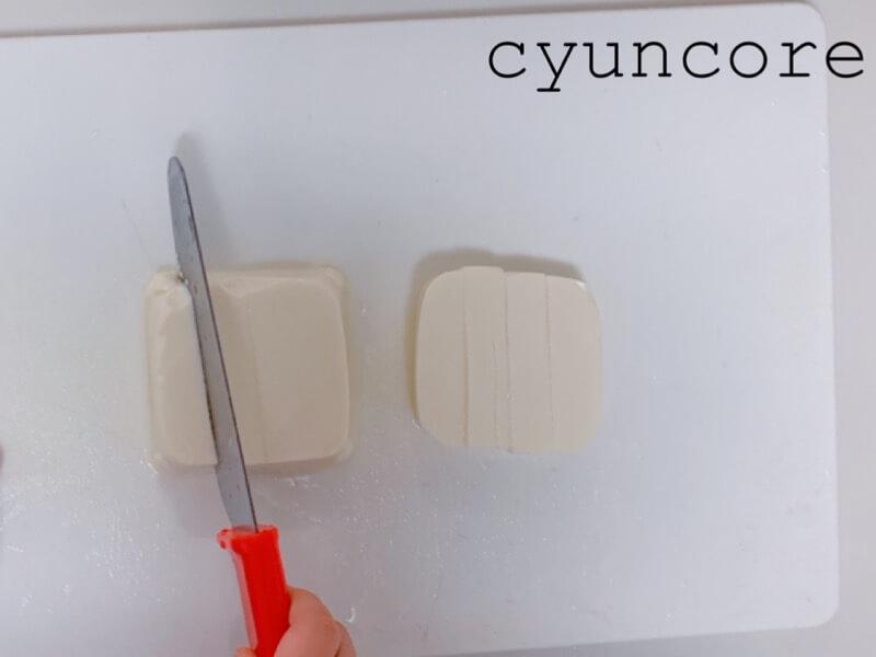 キッズ包丁レシピ②舞茸と豆腐の味噌汁-2