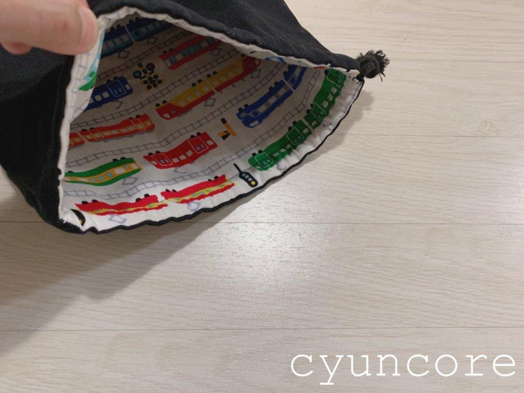 体操着袋の作り方⑥ワッペンをつけたら完成!-2