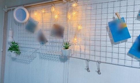 100均の鴨居フック×つっぱり棒で和室の壁面をおしゃれに!洗濯物干しにも♪