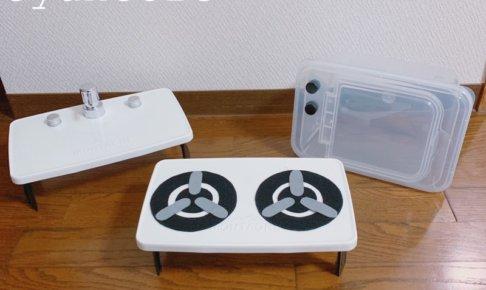 【材料費1,000円以下でDIY!】ままごとシンク・コンロ・電子レンジの作り方