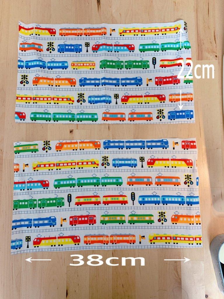 コップ袋の作り方①1枚の布で表布と裏布を作る