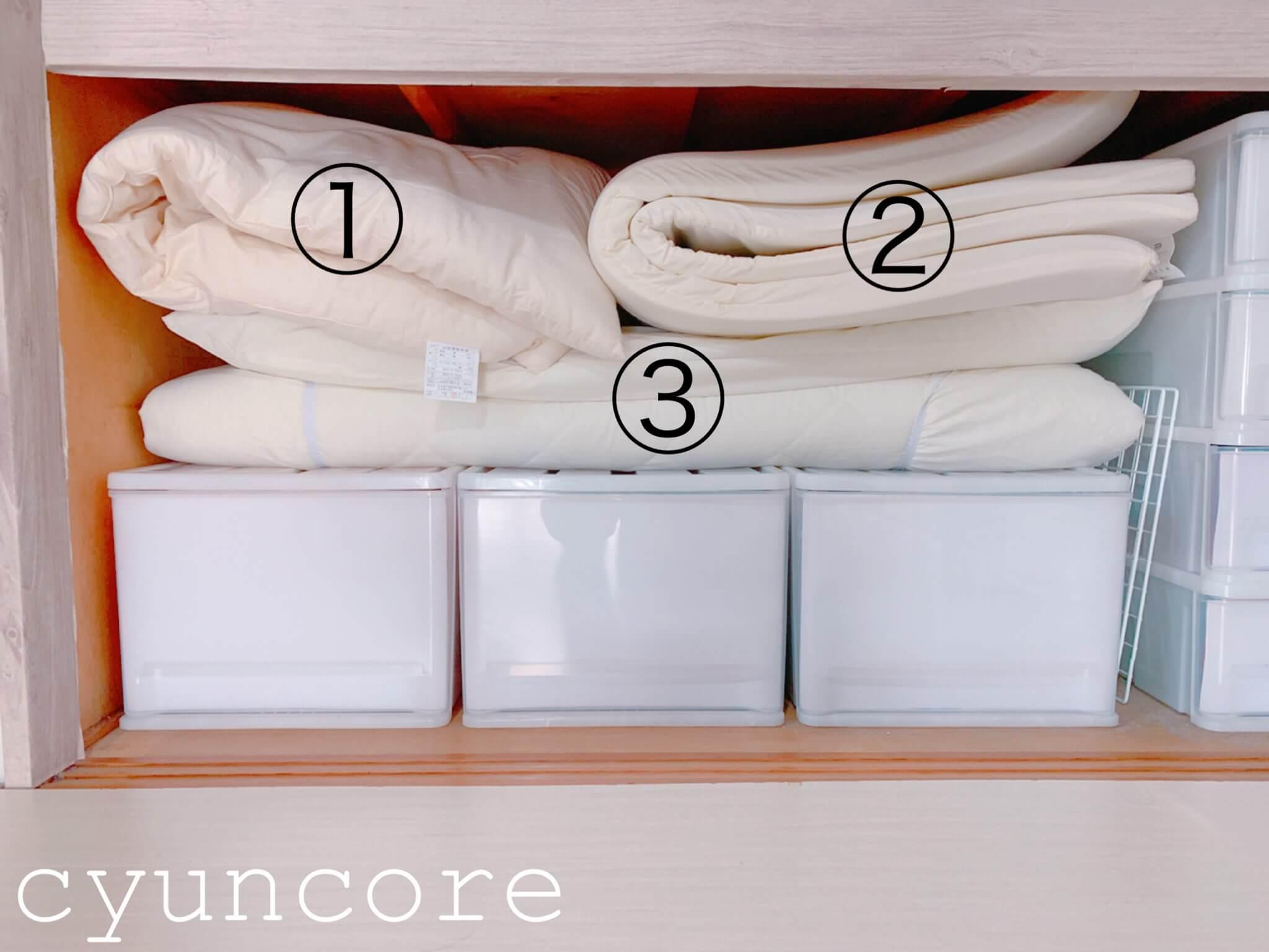 ニトリの衣装ケースが超便利!狭い我が家の布団収納法