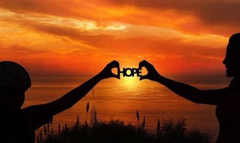 霊的相性診断(1)出逢い編☆この恋が守護霊に応援されてるかチェック!【芦屋道顕のオカルト話】