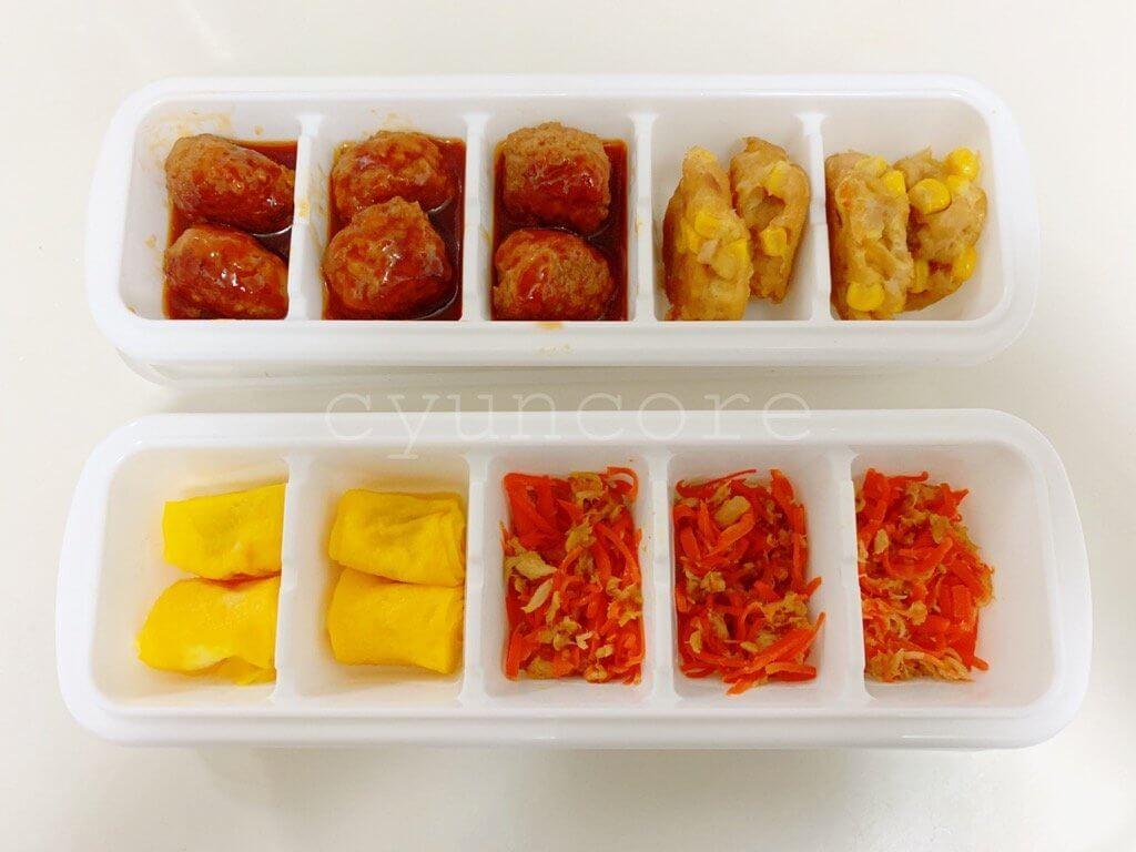 幼稚園のお弁当用冷凍おかずの完成!