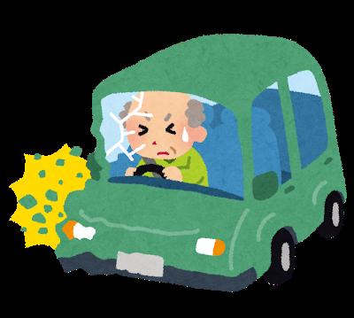 【辛口オネエ】(2)池袋母子死亡事故:事件事故に警戒したい星回り【トランジット】