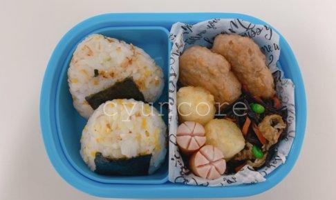 幼稚園のお弁当用冷凍おかずレシピ②時間のない朝におすすめ!