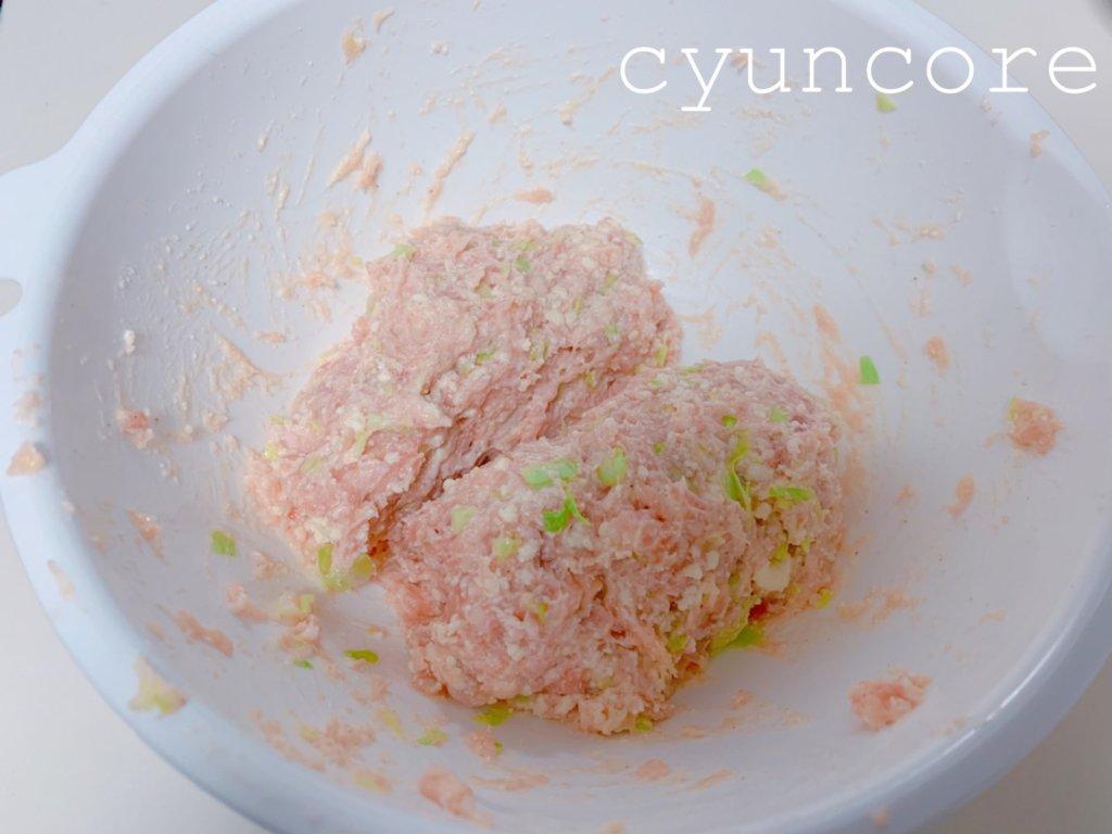 幼稚園の冷凍おかず①鶏ひき肉と豆腐のメンチカツ風