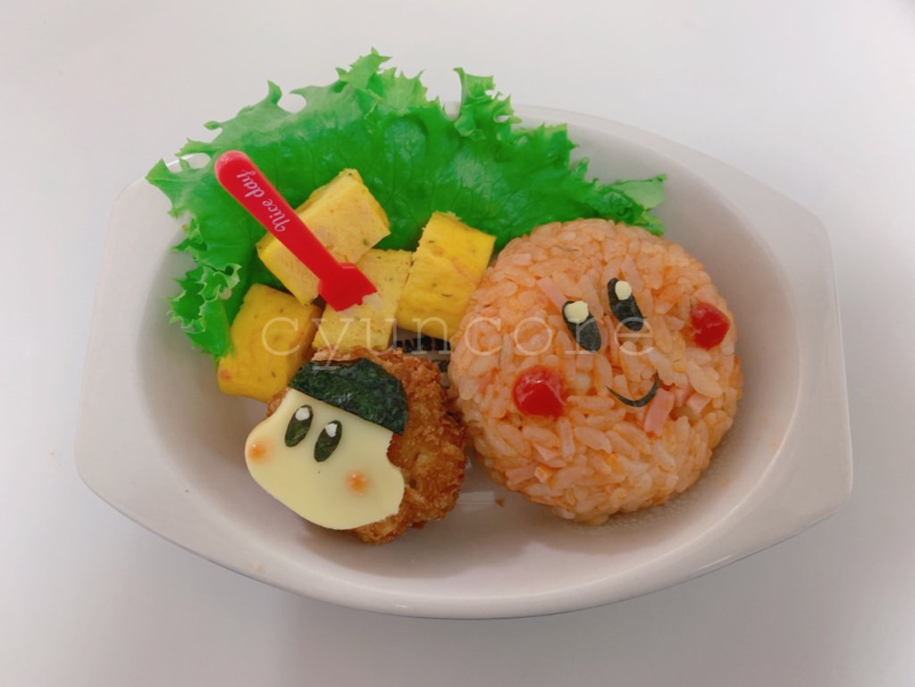 作ったお弁当②メンチカツ風ワンプレート