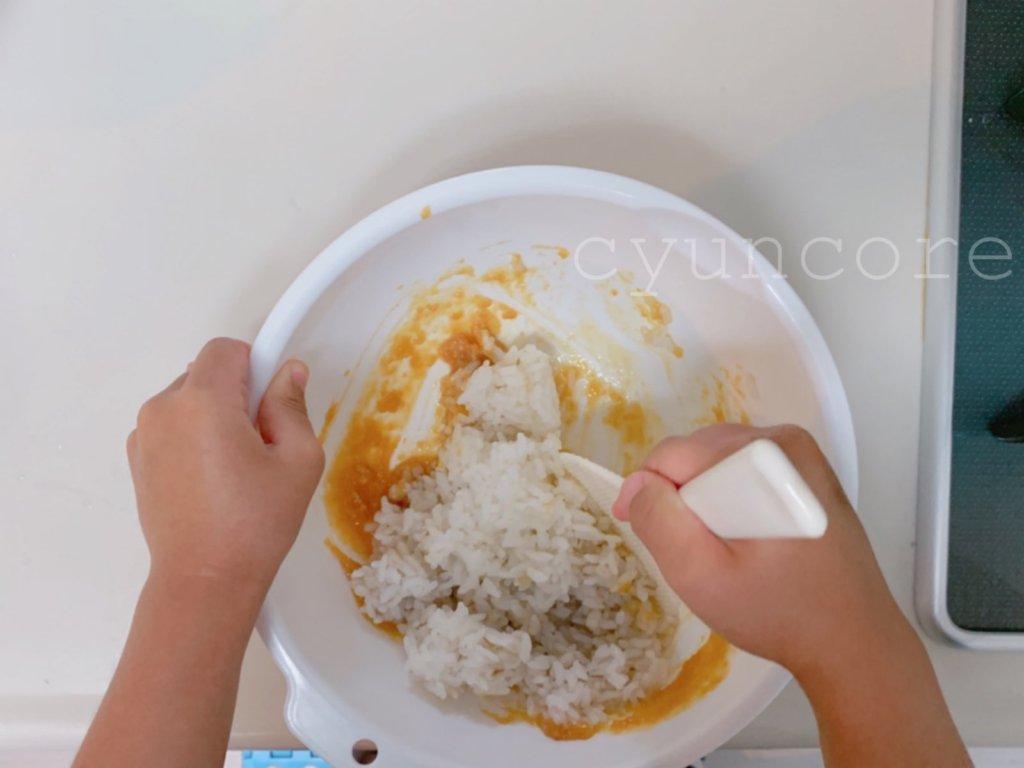 キッズ包丁レシピ②焼きおにぎり-2